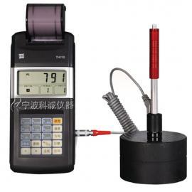 时代TH110便携式里氏硬度计