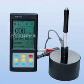 华银HLN-200便携式里氏硬度计