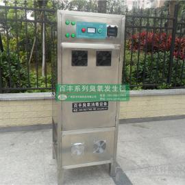 上海臭氧发生器,上海臭氧消毒机