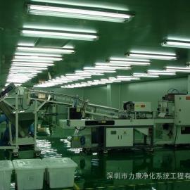 四川诊断试剂GMP车间装修