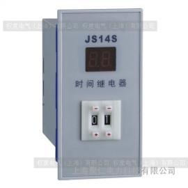 欧姆龙JS14S 999min时间继电器_JS14S时间继电器符号