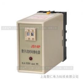 欧姆龙JS14P 9.9h时间继电器_JS14P时间继电器说使用