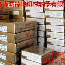供应NSK7934CDT进口轴承NSK7934CDF轴承现货直销