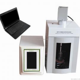 Ymnl-1000YC电脑程序超声波细胞破碎仪