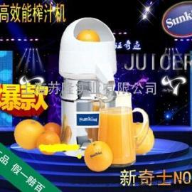 美国新奇士NO.8榨汁机、美国新奇士榨汁机、新奇士榨汁机