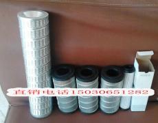 供应HP1352D16ANP01翡翠液压滤芯厂家直销