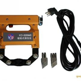 KD—220交直流两用便携式磁粉探伤仪