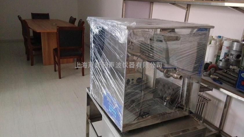 镜面板316材质超声波清洗机 非标定做超声波清洗机大功率
