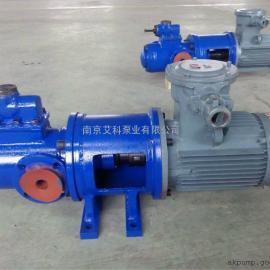 HSNF40-46N 齿轮箱系统低压润滑泵