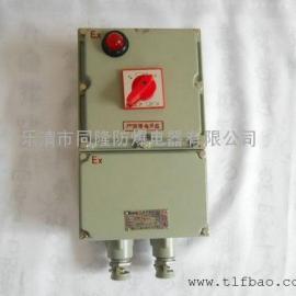 低压防爆塑壳断路器BDZ52 防爆铸铝断路器