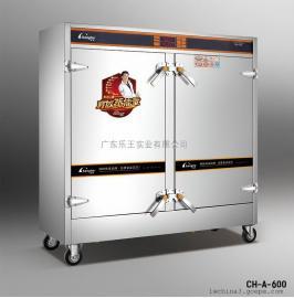 电热蒸饭柜 商用大型蒸饭车箱 400人自动蒸馒头机器
