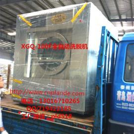 100公斤蒸汽工业洗衣机、100公斤电加热型工业洗衣机