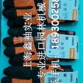 油锯防护手套、德国斯蒂尔油锯安全手套