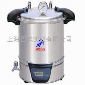 DSX-280手提式压力灭菌器18L丨高压灭菌器低价供应
