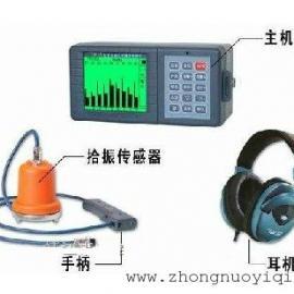 ZN-50漏水检测仪 高性能漏水检测仪 漏水检测仪原理
