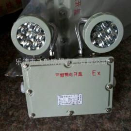 防爆应急灯单价,防爆应急灯标准,消防应急灯