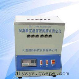 润滑脂宽温度范围滴点测定仪 滴点试验器