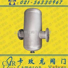 河北邯郸不锈钢汽水分离器|AS7型挡板式碳钢汽水分离器