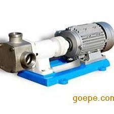 转子泵-NZB型不锈钢防爆挠性转子泵