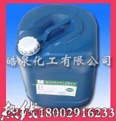 铝合金专用重油污清洗剂,铝合金不变色易清洗油污清洁剂
