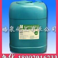 轴承零件油污清洗剂,电镀件环保脱脂剂,螺丝钉专用除油剂