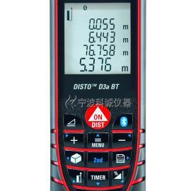 徕卡D3A BT激光测距仪