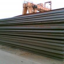 Q215A钢板