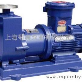 ZCQ型不�P�磁力自吸泵