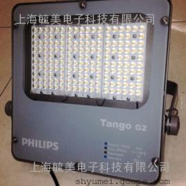 飞利浦LED投光灯 BVP281 LED120W/CW