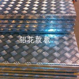 船用耐腐蚀5056铝合金花纹板广东伟昌直销耐磨5082铝花纹板