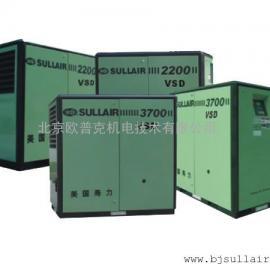 寿力VSD变频空压机 VSD系列变频螺杆式空压机 节能型