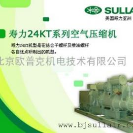 寿力空压机 寿力空压机型号 寿力空压机维修保养原厂零配件