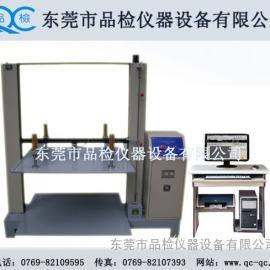 全自动纸箱抗压试验机(电脑型)