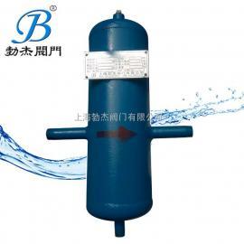 螺纹蒸汽除水器