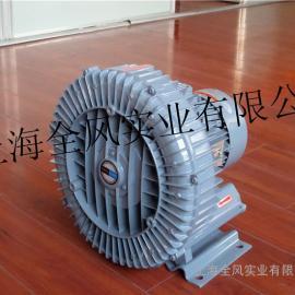 全风旋涡式高压气泵