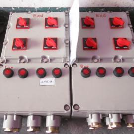 厂家直销防爆控制箱 铝合金防爆控制箱