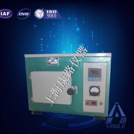 上海一体化箱式电炉 一体化电炉马弗炉 数显电炉