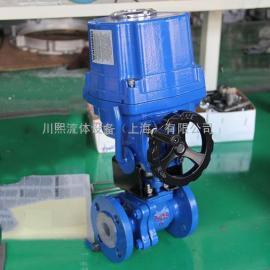液氨防爆电动衬氟切断球阀CXQ941F46|川熙流体品牌