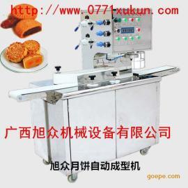 广西快速生产月饼机,柳州月饼机型号,桂林做月饼全套设备