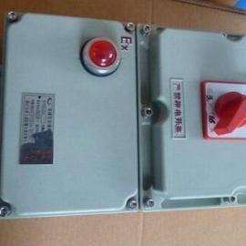 三相防爆变压器BAB-0.5 防爆铸铝变压器(ⅡB、ⅡC)