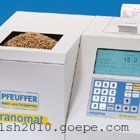 进口Granomat全颗粒水份测量仪