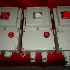 63A防爆断路器BDZ58 防爆塑壳断路器