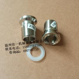 供应不锈钢外螺纹卡箍接头 规格ZG3/4-卡盘25.2MM