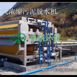 工业污泥脱水机:印染污泥、打桩污泥污泥脱水机专用设备