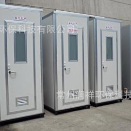 供应杭州 上海 南京移动厕所 常州移动厕所厂家直销