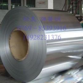 进口SK5弹簧钢(锰钢板带)片