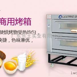 商用大型烤箱 蛋糕面包电烤箱 面包房设备烘炉 两层四盘