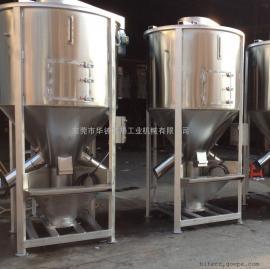 松江不锈钢混料机、安徽搅拌机价格