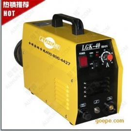 LGK-40 小型等离子切割机,空气等离子切割机