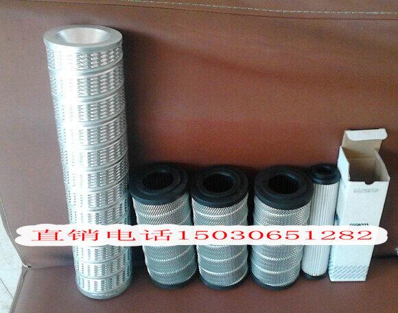 供应SF250M90翡翠液压滤芯厂家直销